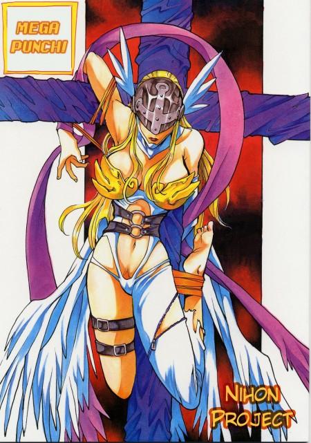 Digimon Mega Punch - HQ