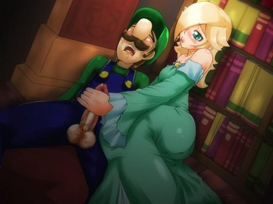 Super Mário – Fotos hentai #2