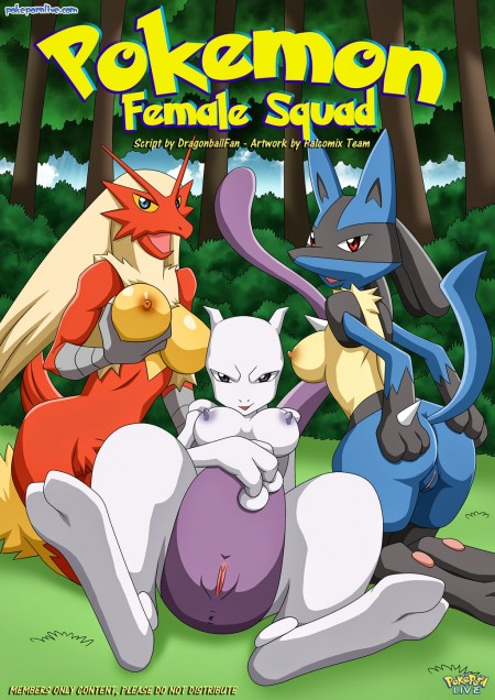 female_squad_00+capa