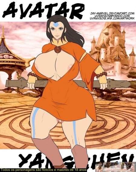 Avatar - HQ