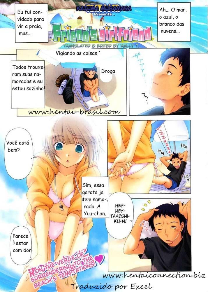 Amigo da namorada - Doujin