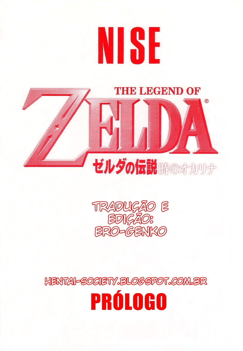 A lenda de Zelda - Prólogo HQ