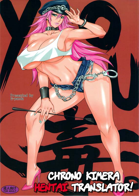 Gostosas do Street Fighter - Doujin