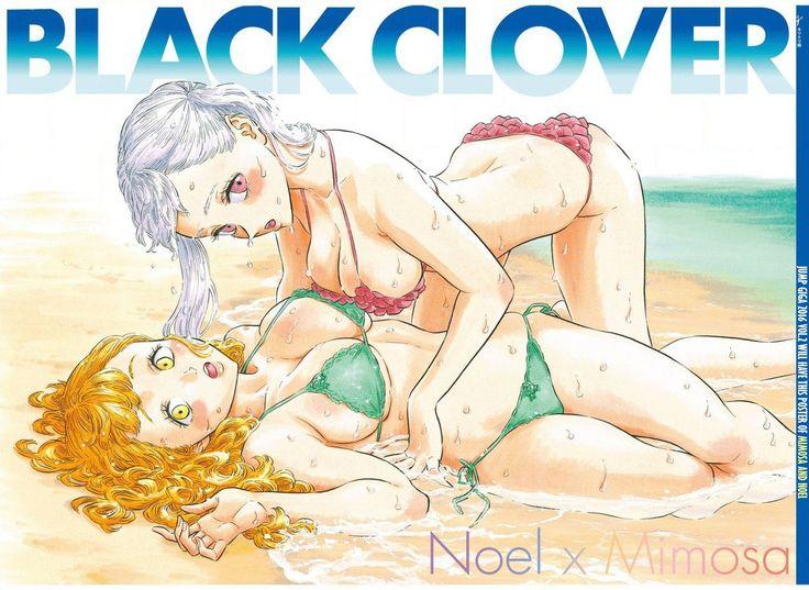 Black Clover Hentai - Noelle & Mimosa Galeria