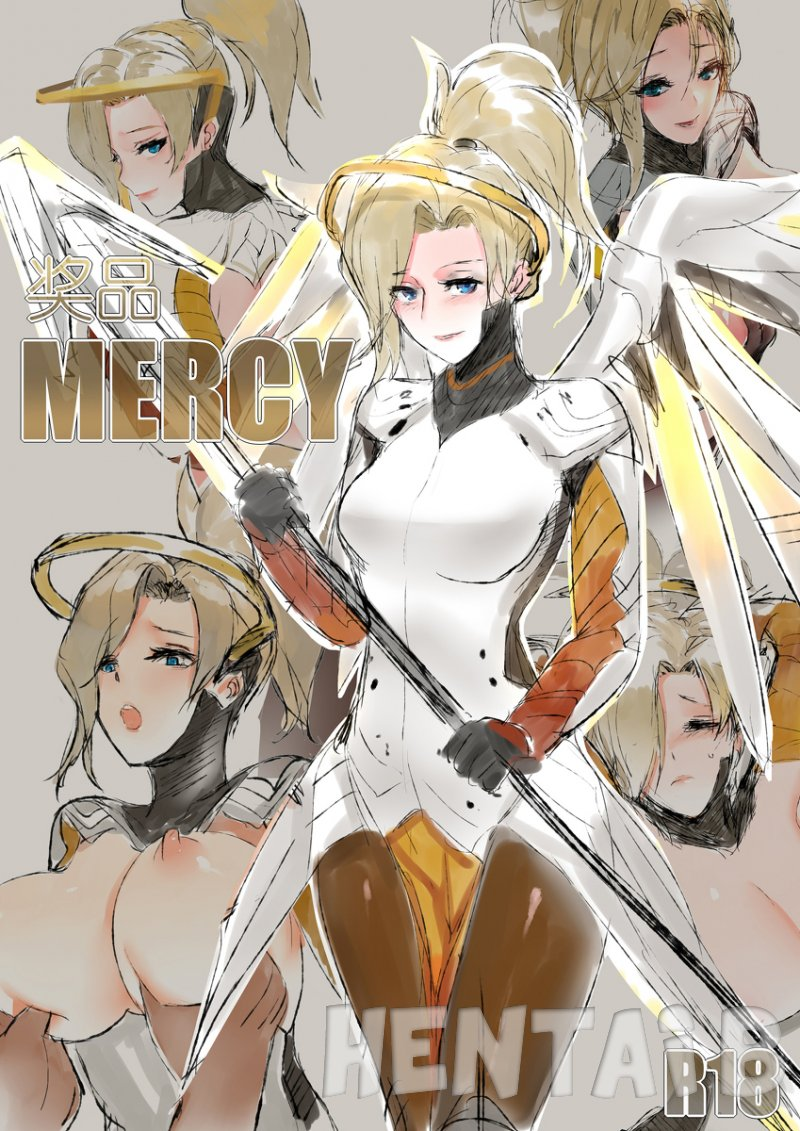 Mercy's Reward Hentai HQ
