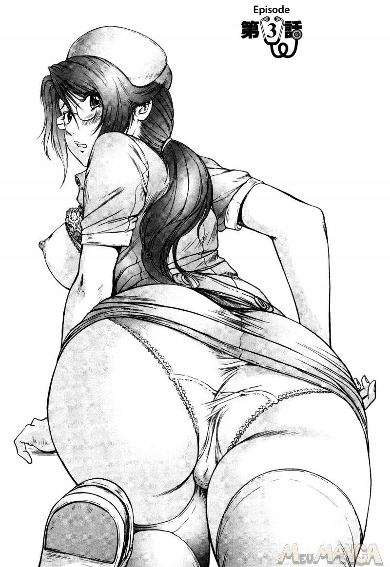 Ama~i Nyuuin Seikatsu #3 Hentai HQ