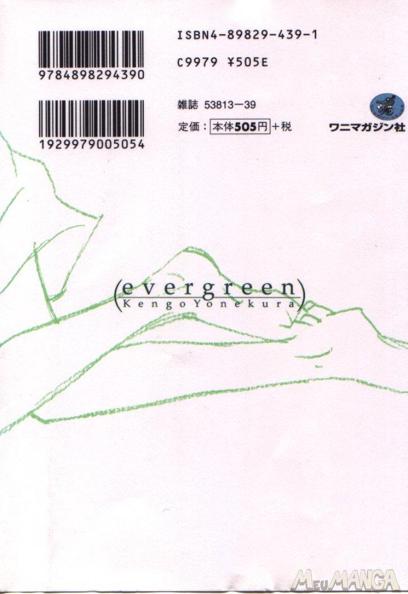 Ever Green Shinsouban #01