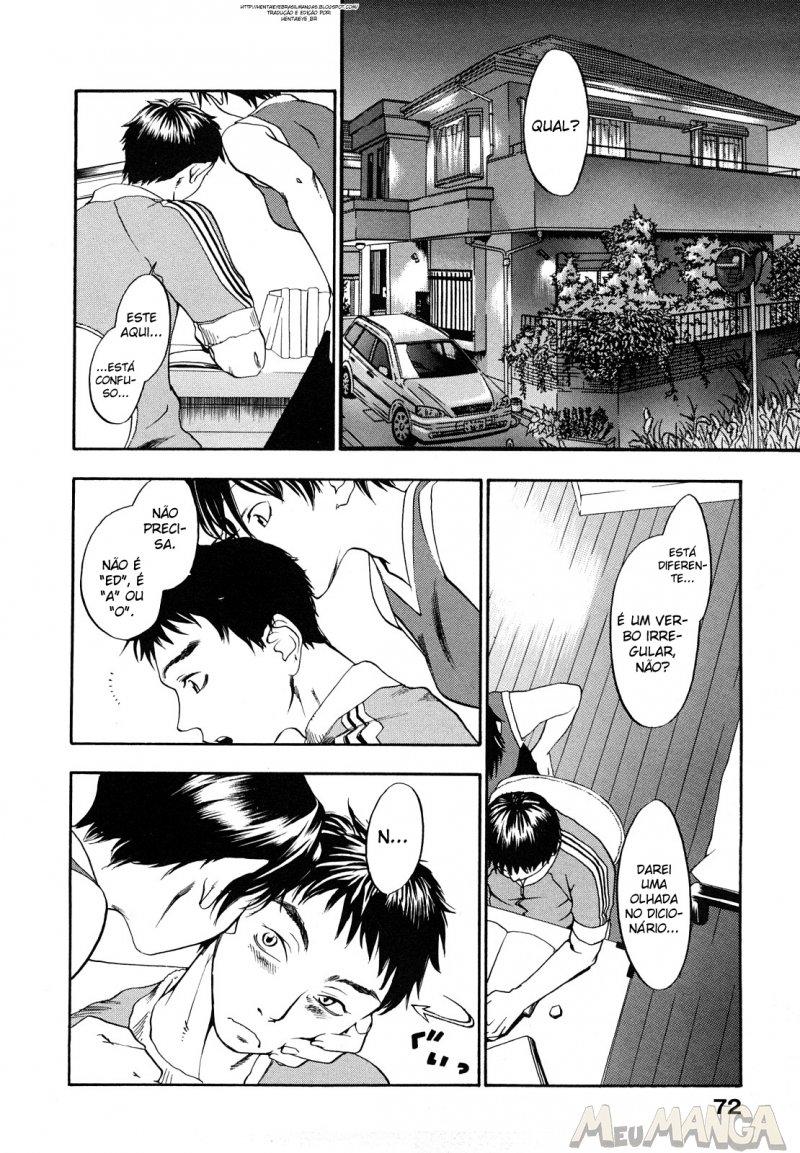 Ever Green Shinsouban #04