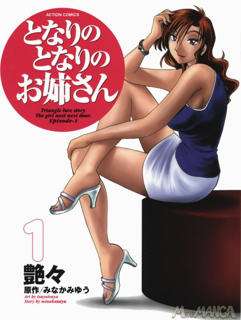 Tonari No Tonari No Oneesan #2 Hentai HQ
