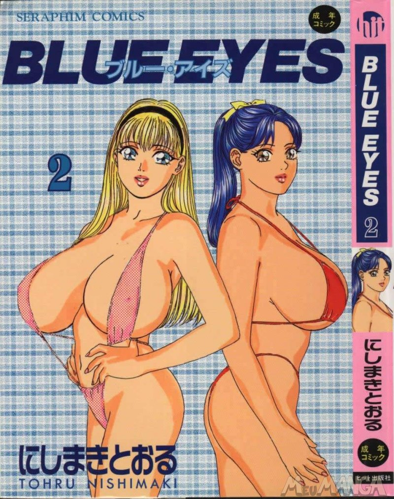 Blue Eyes V2 #03 Hentai HQ