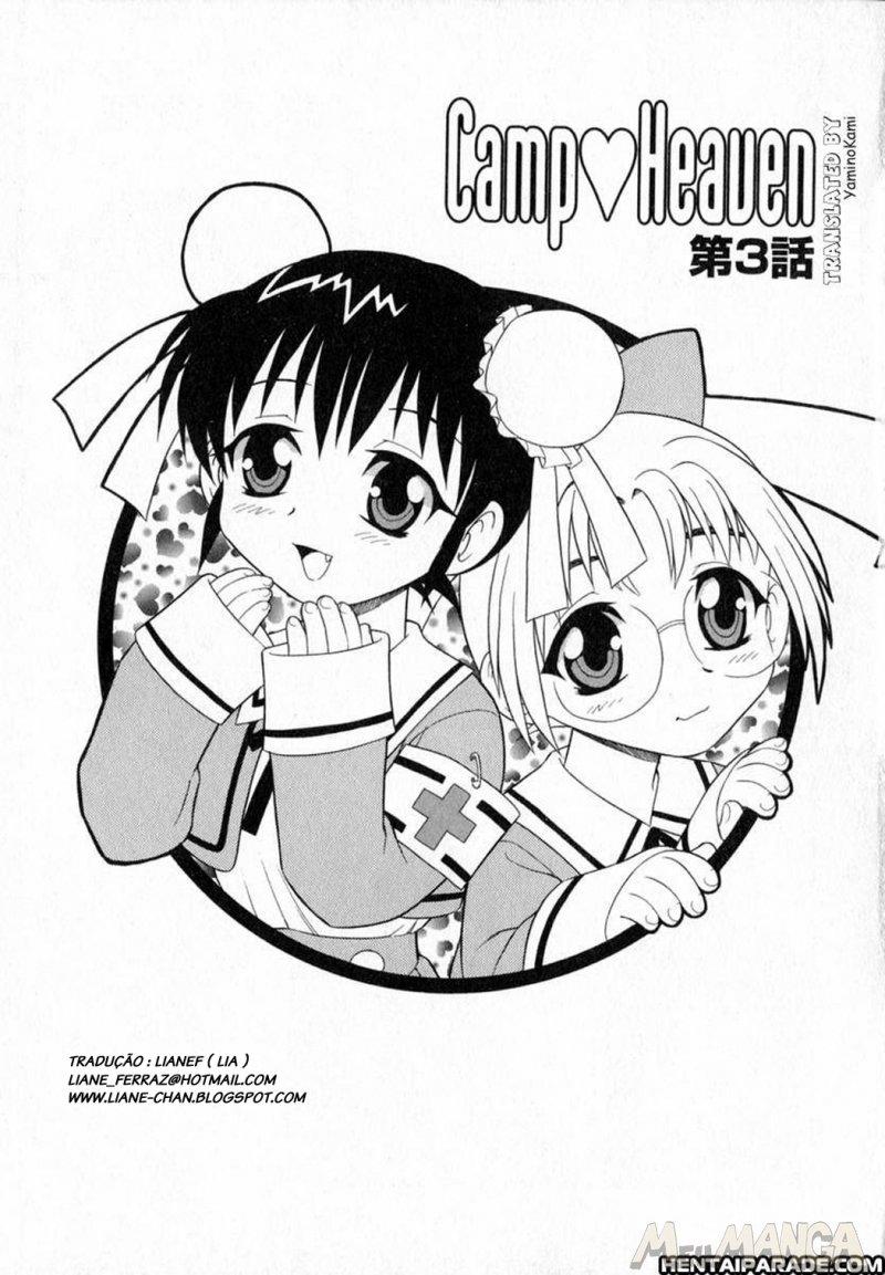Camp Heaven #03 Hentai HQ