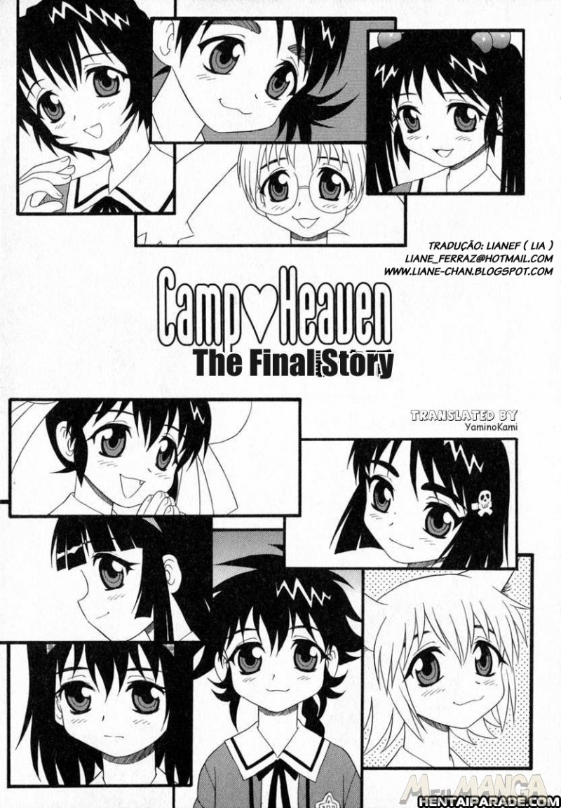 Camp Heaven #11 Hentai HQ