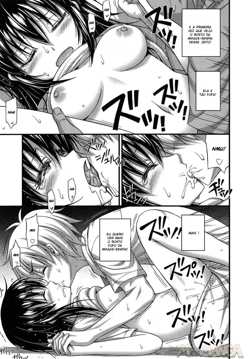 Kinjo No Ko Ga Short Pants #10