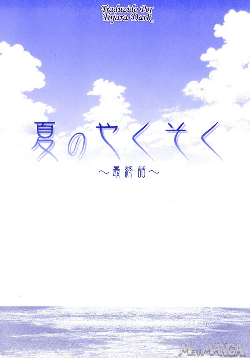 Kyoushi To Seito To #07