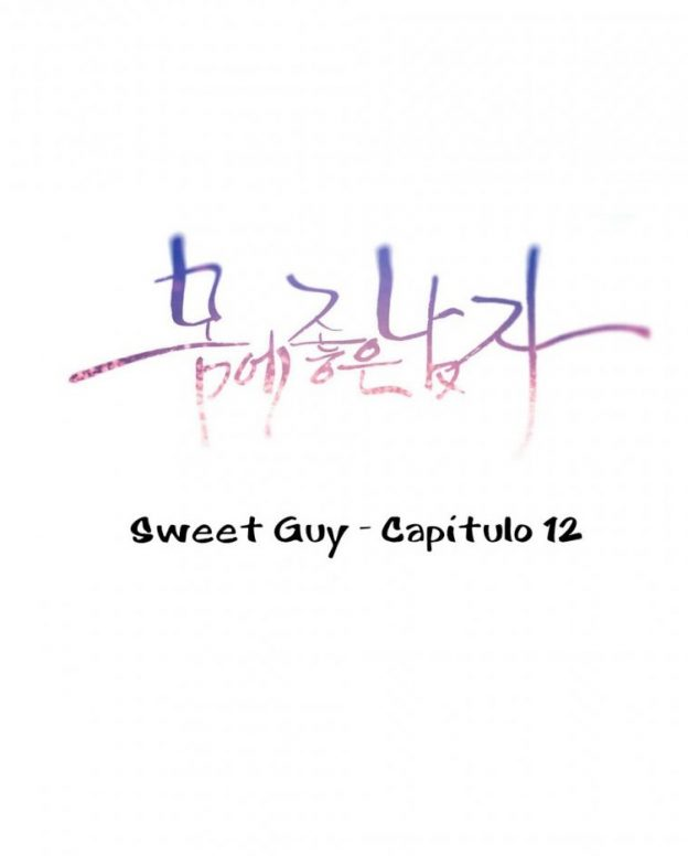 Sweet Guy #12 Hentai HQ