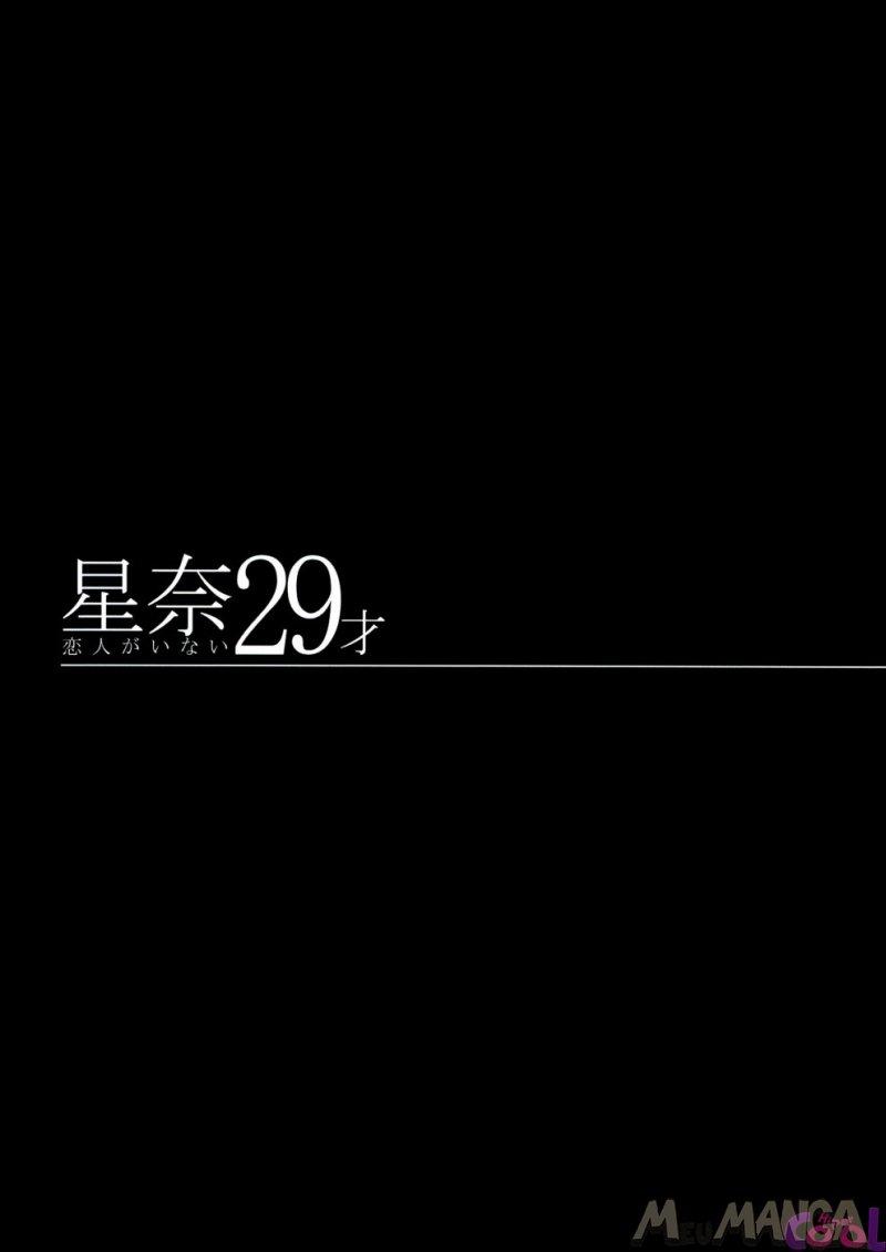 Sena 29sai Koibito Ga Inai