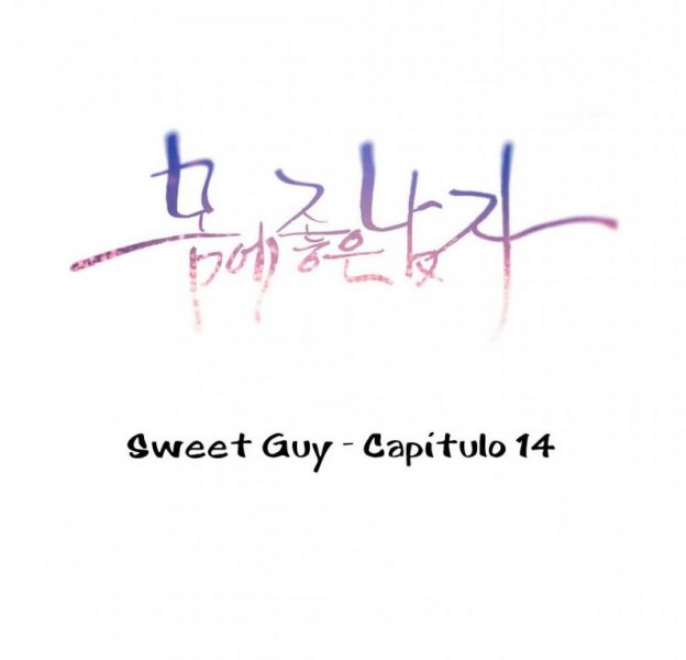 Sweet Guy #14 Hentai HQ