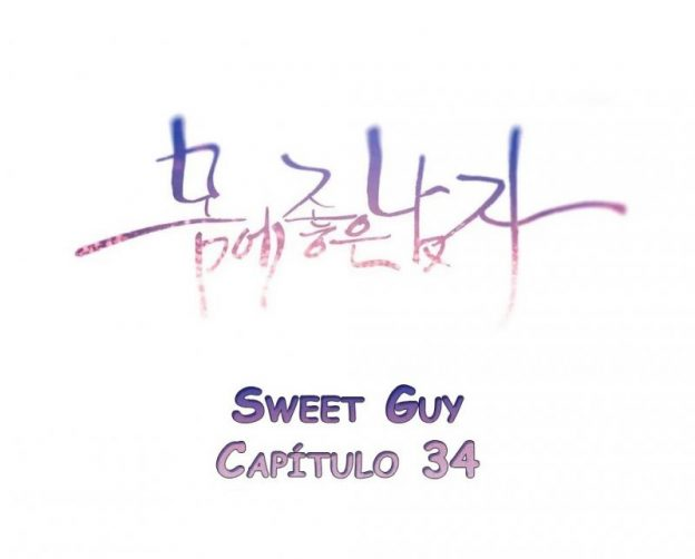 Sweet Guy #34 Hentai HQ