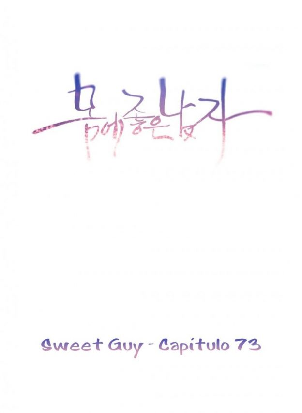 Sweet Guy #73 Hentai HQ