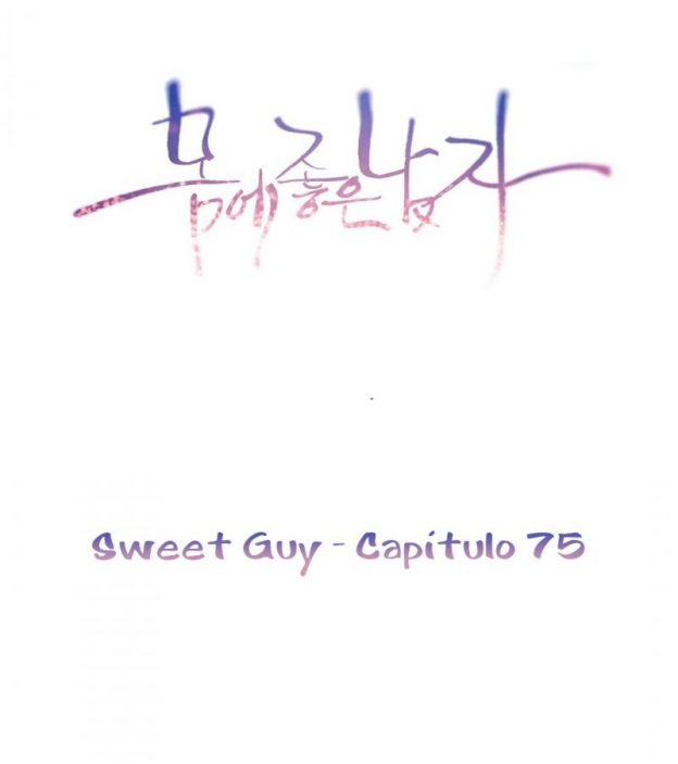 Sweet Guy #75 Hentai HQ