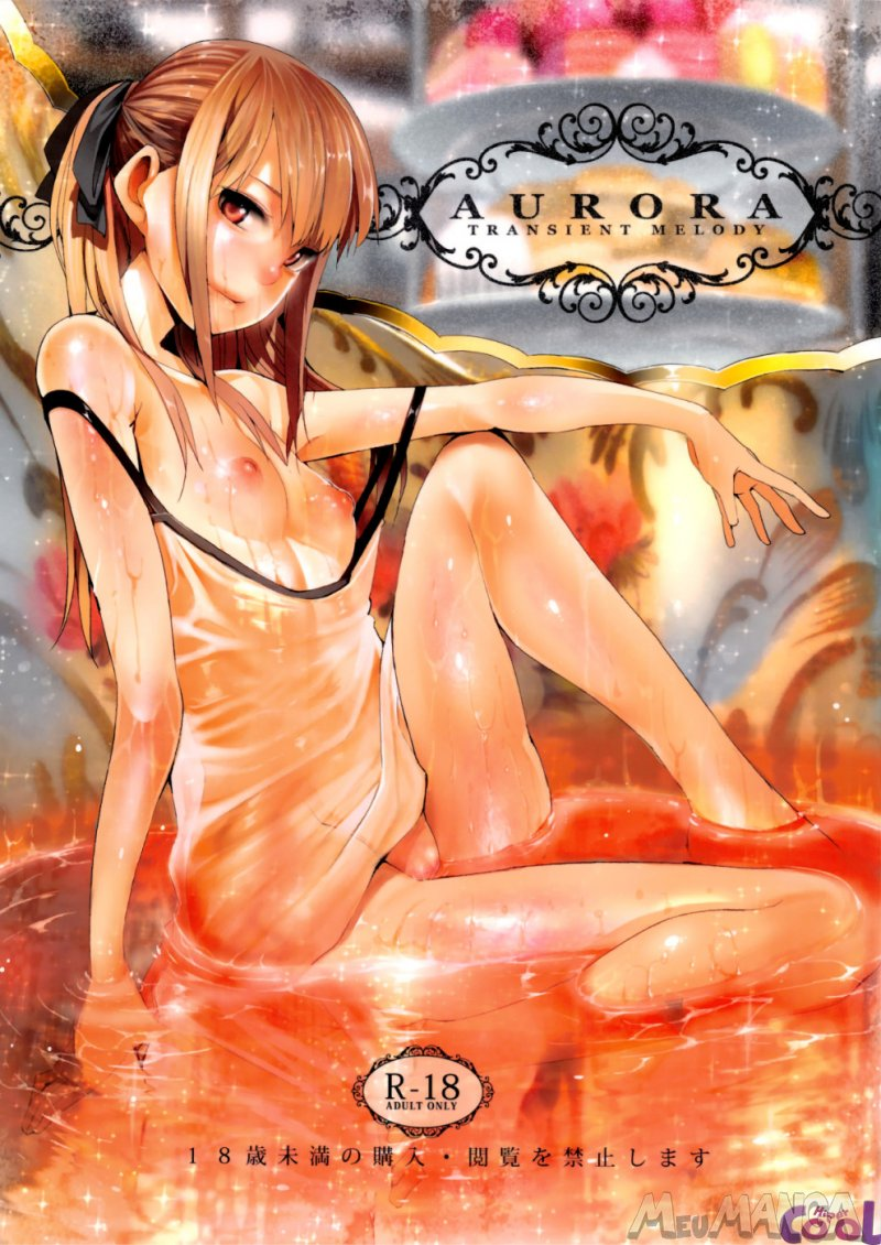 Aurora Hentai HQ